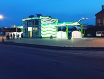 Відкрита Нова Автомийка у Хмельницьку